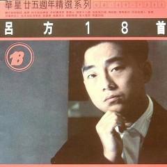 华星廿五周年精选系列.吕方18 首/ 18 Ca Khúc Hay Của Lữ Phương (CD2)