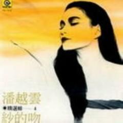 潘越云精选辑(四)/ Phan Việt Vân Chọn Lọc 4 - Phan Việt Vân
