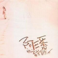 阿潘的音乐冒险/ A Pan De Yin Yue Mao Xian - Phan Việt Vân