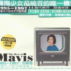 1995-1997纯挚年代黄金精选集/ The Best Of Mavis 1995~1997