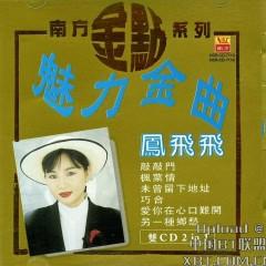 魅力金曲/ Charm Golden (CD2) - Phụng Phi Phi