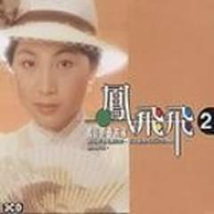 魅力金曲Ⅱ/ Charm Golden 2 (CD2) - Phụng Phi Phi