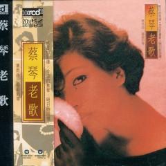 老歌/ Old Songs - Thái Cầm