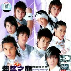 紫禁之巅/ Top On The Forbidden City