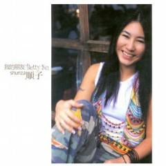 我的朋友 Betty Su/ My Friend Betty Su - Thuận Tử