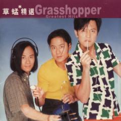 滚石香港黄金十年系列-草蜢精选/ Grasshopper Greatest Hits