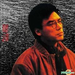 听涛/ Nghe Sóng Lớn - Chung Trấn Đào