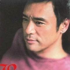 男人/ About A Man -                                                                                   Chung Trấn Đào