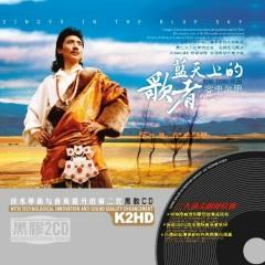 蓝天上的歌者/ Lan Tian Shang De Ge Zhe (CD1) - Dung Trung Nhĩ Giáp