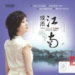 烟雨江南/ The Misty Rain -                                                                                                   Dương Mạn                                                                ,