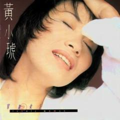 寂寞女子/ Lonely Woman - Hoàng Tiểu Hổ