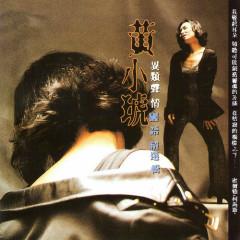 异类声情(国语精选)/ Different Voice - Hoàng Tiểu Hổ