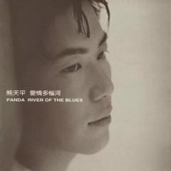 爱情多恼河/ River Of The Blues - Hùng Thiên Bình