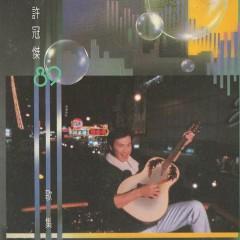 许冠杰89'歌集/ 89 Songs On Sam
