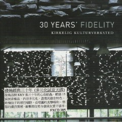 30年的忠诚/ 30 YEARS' FIDELITY