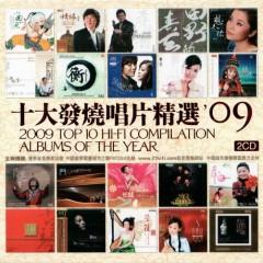 2009年十大发烧唱片精选/ 2009 Top 10 Hi-Fi Compilation Albums Of The Year (CD2)