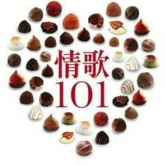 情歌101/ Tình Ca 101 (CD7)