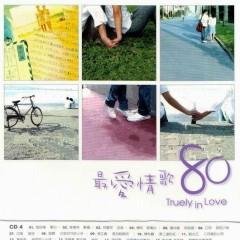 最爱情歌80/ Truely In Love (CD7)