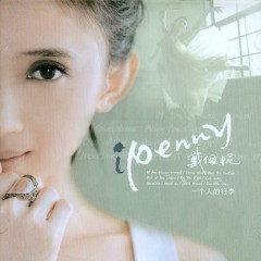 iPenny - Đới Bội Ni