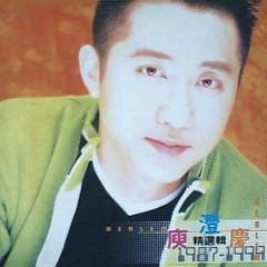1987-1999精选辑/ Nhạc Tuyển Chọn 1987-1999
