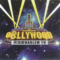 哈LLYWOOD/ Holywood