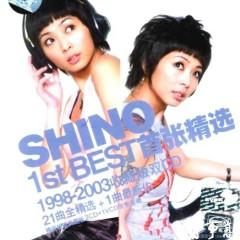 林晓培首张精选/ Shino 1st Best (CD2)