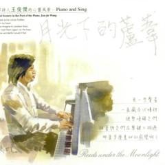 月光下的芦苇/ Lô Hội Dưới Ánh Trăng -                                                                                                                                                    Lâm Tuấn Kiệt