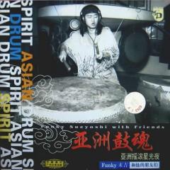亚洲鼓魂/ Hồn Trống Á Châu