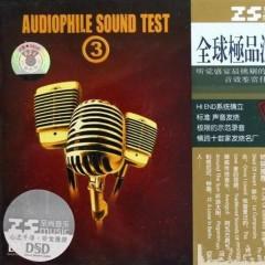 全球极品测试/ Thử Nghiệm Cực Phẩm Toàn Cầu (CD1)