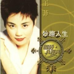 环球国语真经典/ Vòng Quanh Kinh Điển Quốc Ngữ (CD1)
