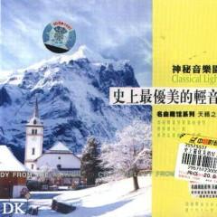 史上最优美的轻音乐/ Nhạc Nhẹ Đẹp Nhất Lịch Sử (CD1) - Various Artists