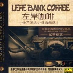 左岸咖啡/ Lefe Bank Coffee