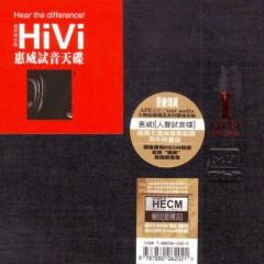 惠威试音天碟/ Hivi Hear The Difference (CD8)