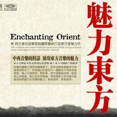 魅力东方(民乐爵士)/ Enchanting Orient