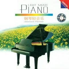 钢琴轻音乐 茉莉花/ Light Music Piano - Jasmine Flower
