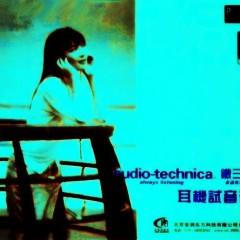 铁三角耳机试音碟/ Đĩa Thử Âm Tai Nghe Thiết Tam Giác (CD1)
