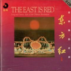 音乐舞蹈史诗•东方红/ The East Is Red (CD3)