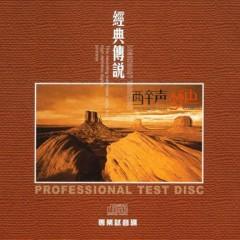 经典传说/ Truyền Thuyết Kinh Điển (CD3)