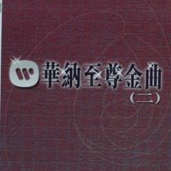 华纳至尊金曲二/ Hoa Nạp Chí Tôn Kim Khúc 2 (CD1)