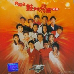 鼓舞飞扬(国内引进版)/ Trống Và Điệu Múa Tung Bay