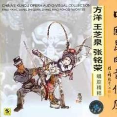 中国昆曲音像库/ China's Kunqu Opera Audio-Visual Collection (CD13)