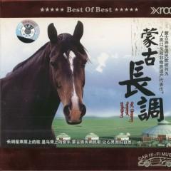 蒙古长调/ Mongolian Long-Tune (CD3)