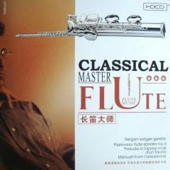 长笛大师/ Flute Master (CD2)