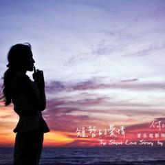 短暂的爱情/ Tình Yêu Ngắn - Hà Khiết