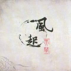 风起天阑/ Gió Thổi Cổng Trời - Hà Đồ