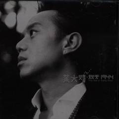 秋天1944/ Mùa Thu 1994 - Huỳnh Đại Vỹ