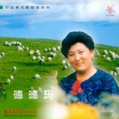 中国著名歌唱家系列/ Series Nhà Âm Nhạc Nổi Tiếng Trung Quốc - Đức Đức Mã