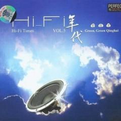 Hi-Fi年代5 青海青/ Thời Đại HIFI 5 - Thanh Hải Xanh