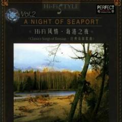 海港之夜/ Đêm Ở Cảng Biển