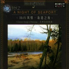 海港之夜/ Đêm Ở Cảng Biển - Gia Phi Gia Nhi